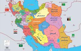 خواب تجزیه ایران