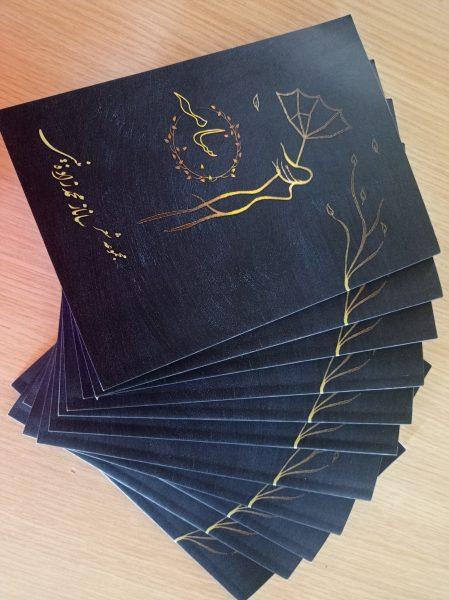 اولین مجموعه شعر  ساناز محمدزاده منتشر شد.